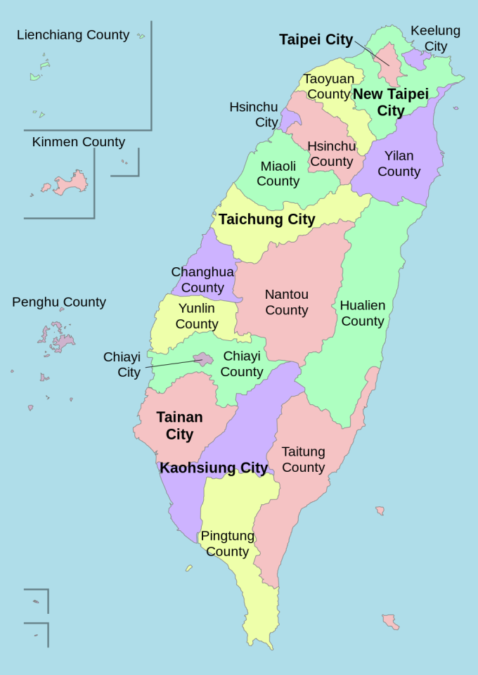 taiwan roc political divisions labeled courtesy of ran english talk