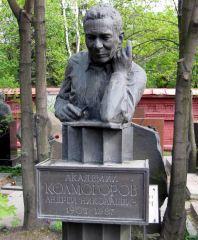 Andrey Kolmogorov courtesy of Svjo